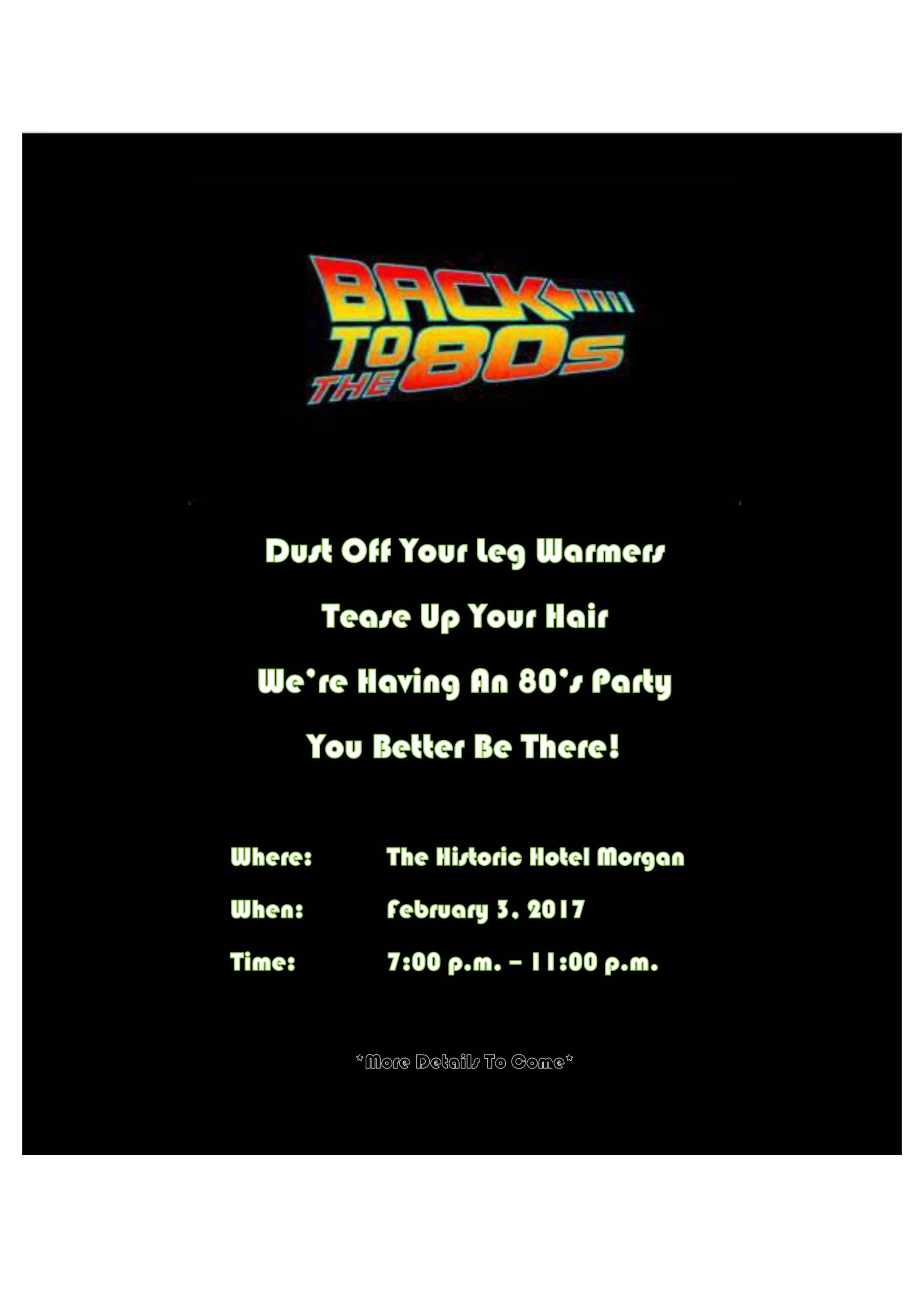80s-save-the-date